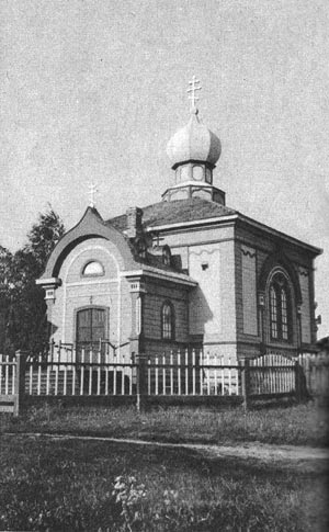 1930's. Annantehdas. Orthodox church