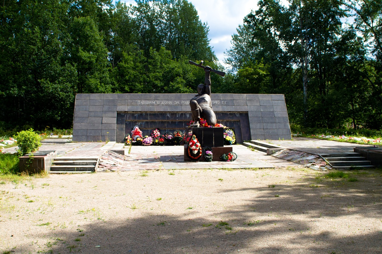 2011. Memorial to the Soviet soldiers