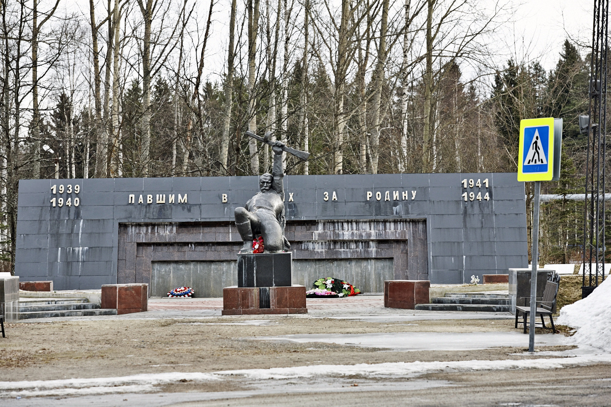 March 15, 2014. Memorial to the Soviet soldiers