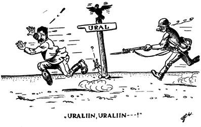 1942 год. Открытка