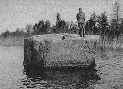 1930-e годы. Варашев камень