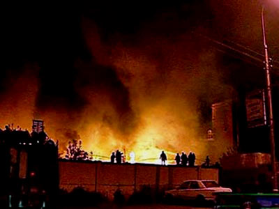 December 18, 2004. Factory at fire