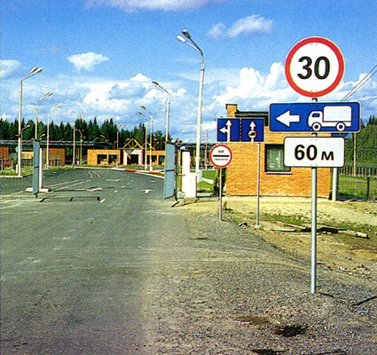1990's. Värtsilä-Niirala customs district