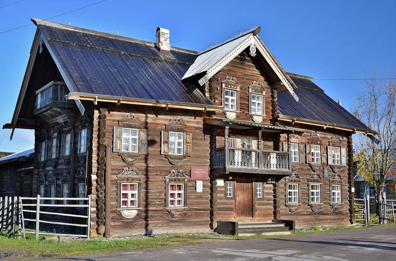 Lokakuu 2017. Vepsäläinen etnografinen museo