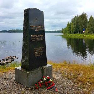 July 2019. Copy of the Memorial to the Rune Singers from Tolvajärvi
