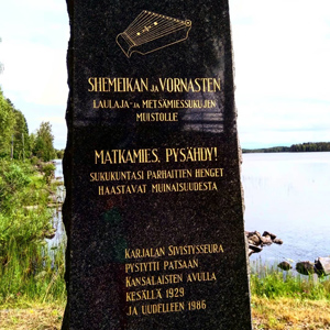 August 2019. Copy of the Memorial to the Rune Singers from Tolvajärvi