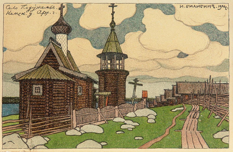 1904. Arkangelin kuvernementin Kemin kihlakunnan Usmanan kylä