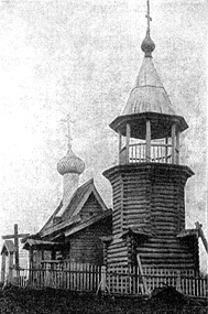 1904 год. Село Подужемье Кемского уезда Архангельской губернии