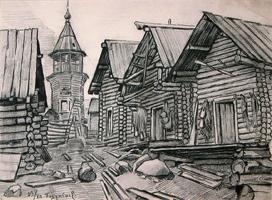1923 год. Село Подужемье