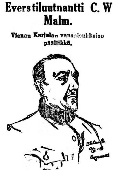 28 июня 1918 года. Подполковник К.В.Малм