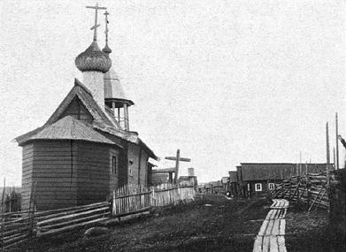 1900-е годы. Село Подужемье Кемского уезда Архангельской губернии