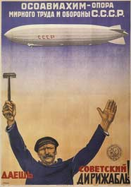"1930. ""Let's build he Soviet dirigible!"" poster"